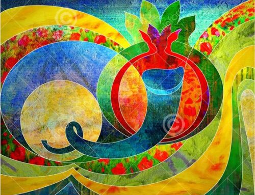 The astrological roots of Rosh Hashanah